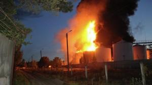 Explosion in Vasilkov