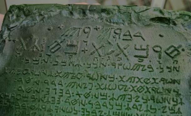 The Emerald Tablet: The Key To Alchemy's Biggest Secrets?